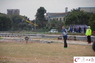 广东省航空模型大赛今日开赛