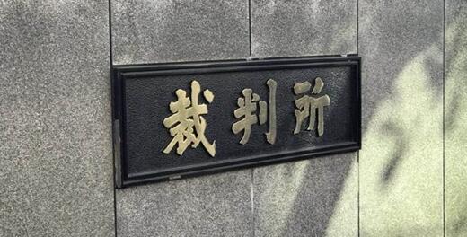 陈世峰20年怎么坐牢?日本监狱条件真那么好?