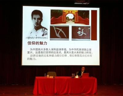 在信仰感召下前行 深圳报业集团专题学习彭湃的崇高精神