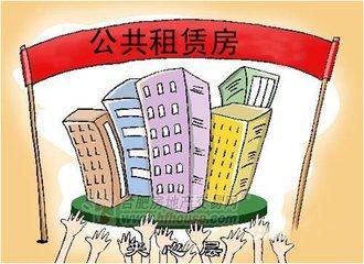 深圳市公共住房户型研究设计竞赛结果出炉