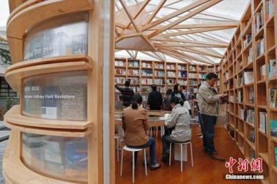 快闪书店60天寿命60位作家店长 只卖未被赏识好书