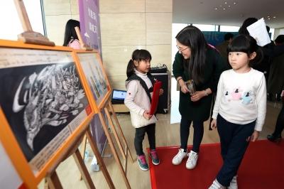 手绘城市名片大赛 让青少年创意闪耀十二月