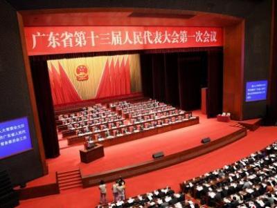 广东检察机关五年查处厅级以上官员234人