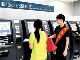 """沙井国税""""红马甲""""为纳税人送政策"""
