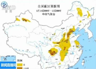 中央气象台:南方继续回温 北方多地降温