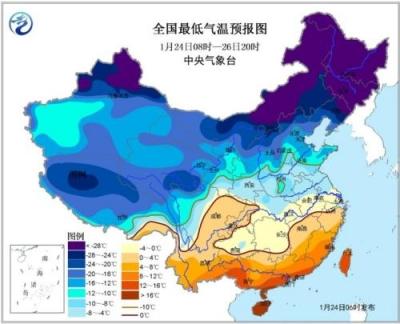 寒潮蓝色预警!湖南等地降温可达12℃