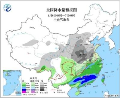 中央气象台:明后天强降雪区与此前重合,局地有大雪