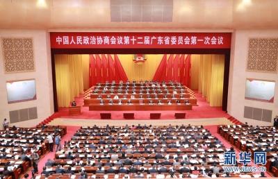 省政协委员围绕广东发展大计积极发声