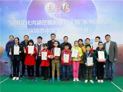 2天6轮激烈角逐!深圳这所学校六战全胜夺得围棋冠军