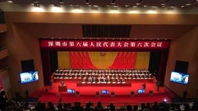 深圳市政府工作报告作出33处修改