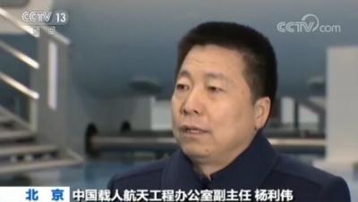 中国人民解放军航天员大队将面向科研机构选拔第三批航天员