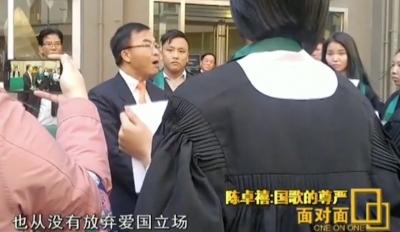 捍卫国歌尊严的港专校长:有教无类 已发给闹场学生毕业证