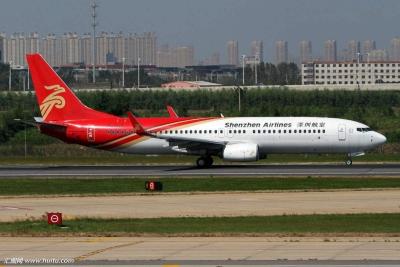 深航6月将迎首架737MAX,首批维修工程师团队