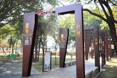 东莞两公园获省级荣誉