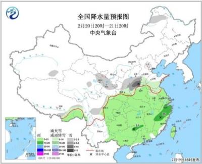 江汉江淮江南多阴雨 中国大部有冷空气活动