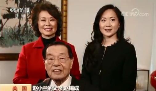 美国首位华裔女部长赵小兰携家人向中国观众拜年