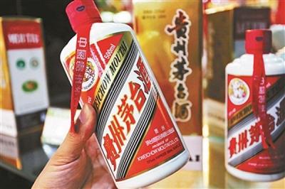 茅台集团紧急开会:春节经销商必须把库存酒全投放市场