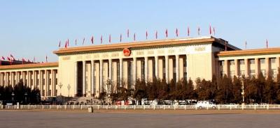 十三届全国人大一次会议3月4日上午举行预备会议