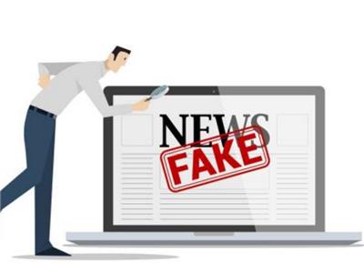 研究发现:假新闻网络传播速度快于真新闻