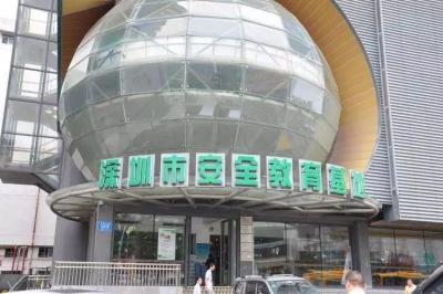 720°全景漫游!深圳首个线上安全体验馆亮相