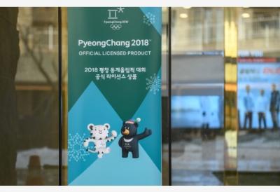 2018年平昌冬残奥会中国体育代表团名单公布