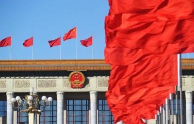 政协十三届一次会议主席团常务主席会议第一次会议举行