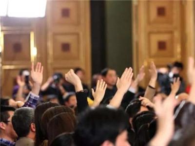 十三届全国人大一次会议上午11时举行新闻发布会
