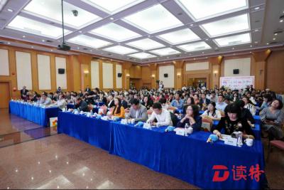 让慈善更透明!深圳市慈善会互联网捐赠平台上线
