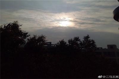提醒!这几天广东多地有中到大雨,局部地区有暴雨