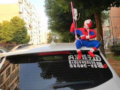 """车顶坐个""""超人""""很拉风?小心吃到罚单!"""
