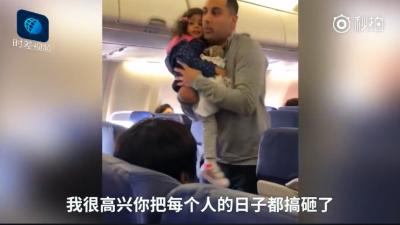 美国2岁女孩因起飞前哭泣,结果被赶下了飞机