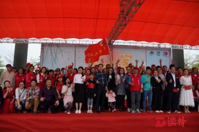 坪山区首届企业社会责任公益文化节举行