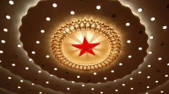 3月18日决定国务院总理人选 选举国家监委负责人