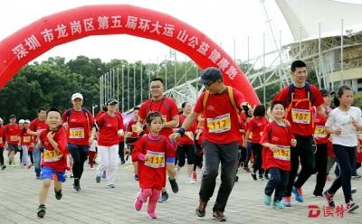 深圳龙岗区第五届公益健康跑吸引近千人参与