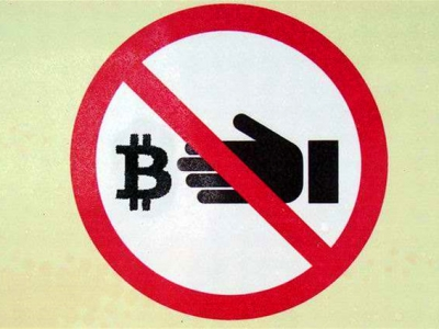 淘宝网全面禁售虚拟货币:挖矿教程、数字化宠物等也禁售