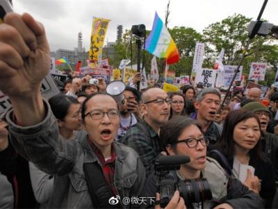 3万东京民众走上街头抗议,要求安倍及其内阁辞职