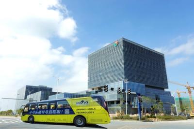 澳门开10条免费通勤车,直抵粤澳合作中医药科技产业园