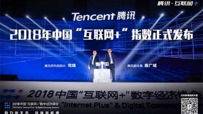 """在玩转""""互联网+""""这件事上,刚刚,深圳又拿了个全国第一"""