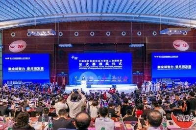 收获喜人!第十六届中国国际人才交流大会圆满闭幕