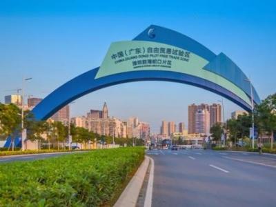 十三届全国政协港澳台侨委员会第一次全体会议在深圳召开