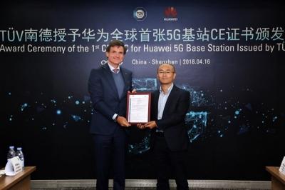 """中国骄傲!华为5G产品获得全球首张""""欧盟通行证"""""""