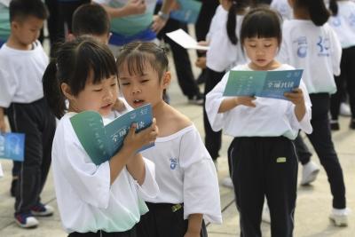 """""""图书馆之城""""世界读书日启动 邀深圳市民共赴阅读之约"""
