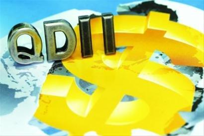 时隔3年QDII额度再迎扩容,较3月末增加83.4亿美元
