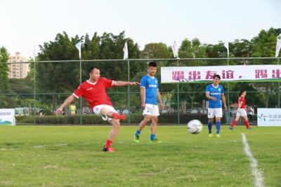@足球爱好者,光明新区第四届足球赛开波啦!