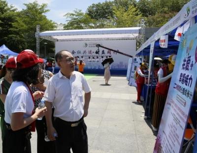 福田区社会组织服务周启幕 40余家社会组织及企业现场展示
