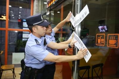 整治辖区消防安全 福田一次查封存在消防隐患酒吧22家