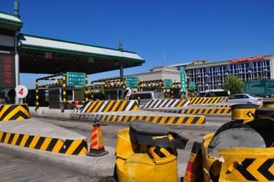 国务院:推动取消高速公路省界收费站