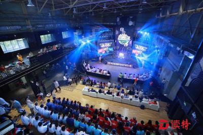30万人一起看创业者直播!第二届中国创投文化节在深举行