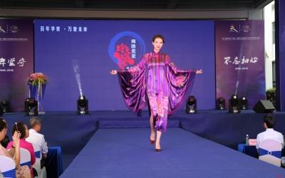 刺绣、云锦、蓝印花布!三位国家级工艺大师齐聚中丝园