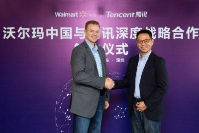 沃尔玛中国与腾讯战略合作 打造数字化零售标杆